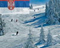 Горнолыжные курорты Сербии