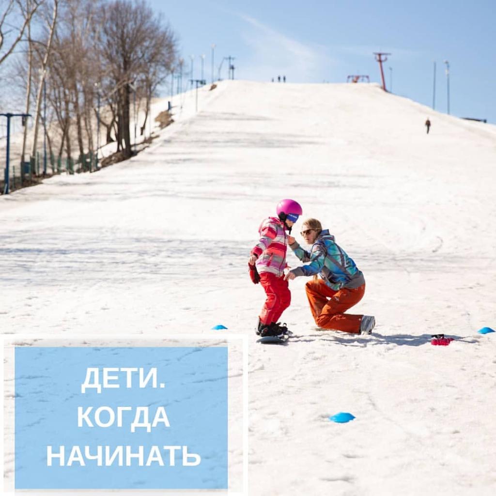 горные лыжи обучение детей