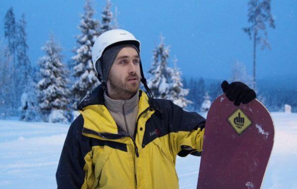 инструктор сноуборд